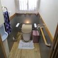 未来のためのアームレスト付トイレ